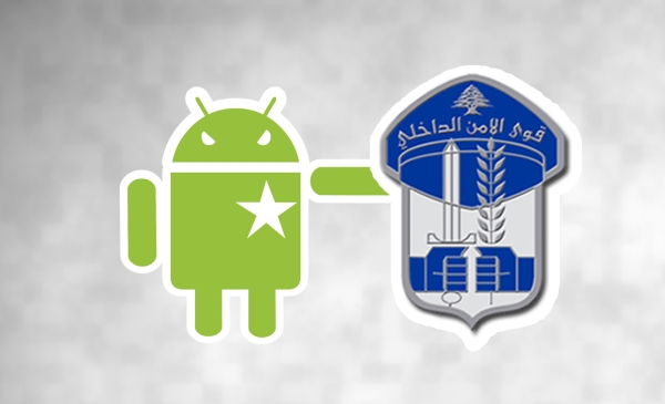 android lebisf